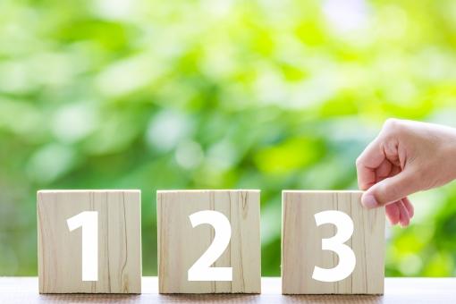 数字の積み木の写真