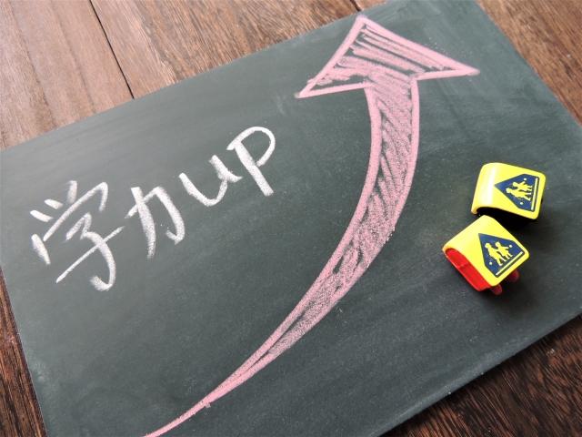 学力UPのイラストが描かれた黒板