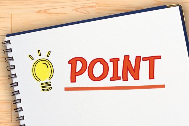 紙に「ポイント」と書かれた写真